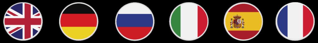 Solis ortus - jazyky
